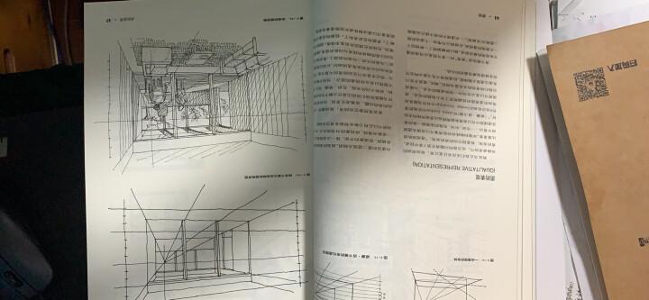 图解思考:建筑表现技法(第3版) 晒单图