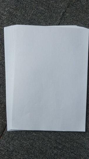 得力(deli)珊瑚海 70g A4 复印纸 中档款打印纸 500张1包 单包装 晒单图