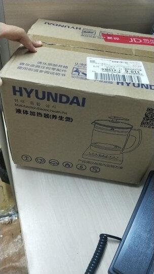现代(HYUNDAI)养生壶家用电水壶热水壶烧水壶电热水壶煮茶器煮茶壶玻璃花茶壶黑茶壶 BD-YS1801白 1.6L 晒单图