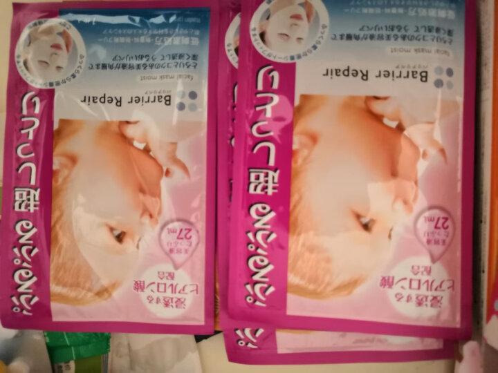 日本进口 倍丽颜(Barrier Moist)婴儿肌玻尿酸超保湿面膜 粉色补水保湿 5片装 晒单图