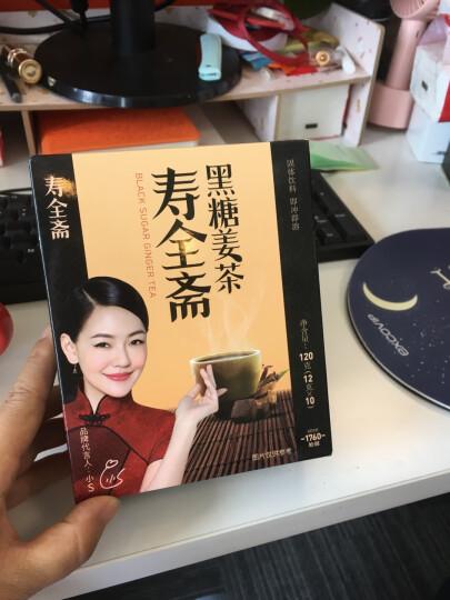 寿全斋 姜茶套装:红糖姜茶3盒+黑糖姜茶1盒 大姨妈茶姜糖红糖水480g 晒单图