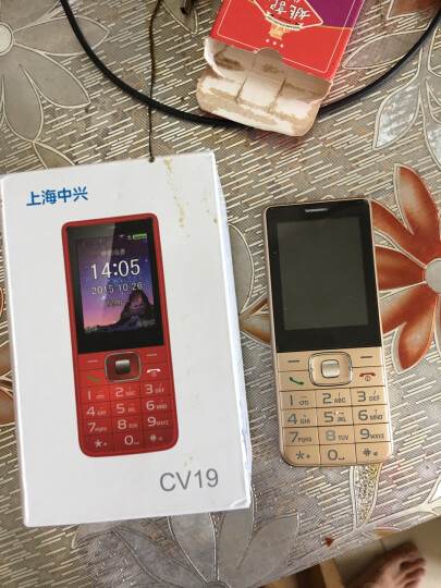 ZTE/中兴守护宝CV19电信老人手机 电信2G老年机超长待机学生手机 晒单图