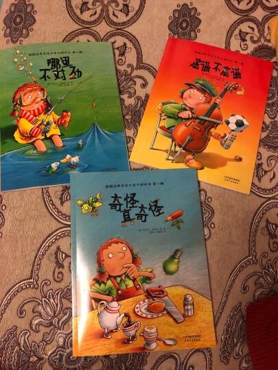 北斗童书·德国经典专注力亲子游戏书 第一辑(套装共3册) 晒单图