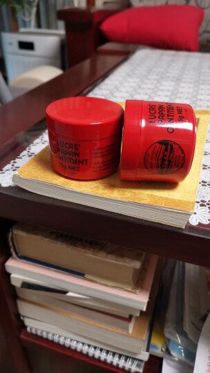 澳大利亚  卢卡斯(Lucas)番木瓜膏滋润保湿万用膏 润唇膏 清爽补水 75g 男女婴儿 晒单图