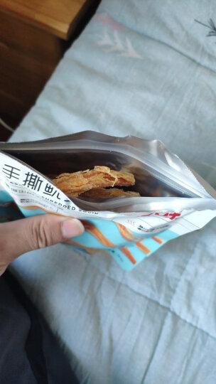 百草味 肉干肉脯 海味即食鱿鱼丝鱿鱼干休闲零食特产小吃 手撕鱿鱼条80g/袋 晒单图