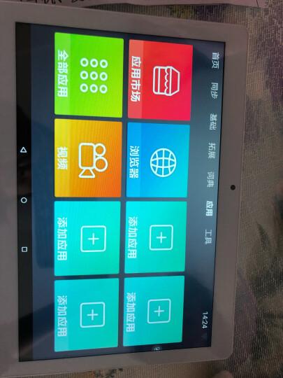 小霸王 八核学习机4G通话2G+32G儿童学生平板电脑家教机电子词典小学初中高中同步点读机 小霸王K10八核4G通话版 晒单图