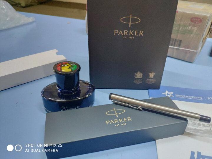 派克(PARKER)钢笔签字笔 威雅系列商务送礼生日礼物 小学生钢笔男女 定制刻字生日礼物520礼物 威雅红色胶杆宝珠笔(派克笔芯) 晒单图
