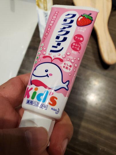 花王(KAO)日本原装进口 儿童木糖醇氟素 防蛀防龋齿 牙膏 草莓味 70g 晒单图