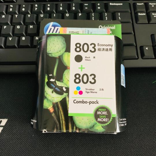 惠普(HP)X4E77AA 803双黑墨盒套装 (适用于HP Deskjet 2621 2622 1112/2132/1111/2131) 晒单图