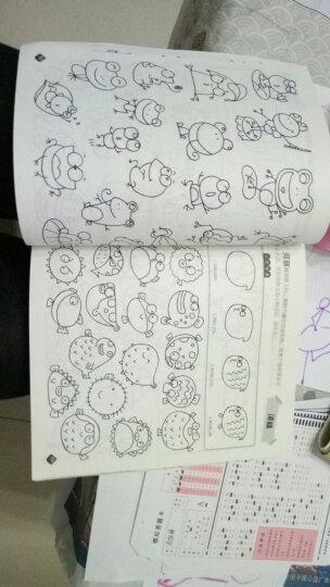 【包邮】超可爱简笔画5000例 幼儿童简笔画大全 宝宝学画画绘画册美术书入门教程教师用书教材 晒单图