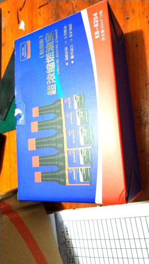 固特威 燃油宝 燃油添加剂 汽油添加剂 燃油宝除积碳清洗剂油路清洗剂节油宝KB-8204 提升动力 汽车用品 晒单图