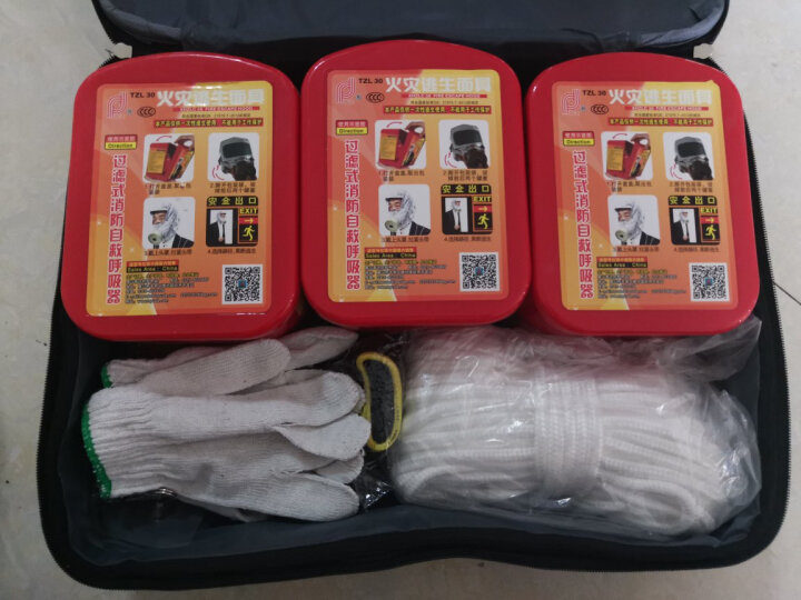 腾驰(CT)消防应急包套装家庭应急救援包火灾逃生应急套装车用地震消防应急包(43套) 晒单图
