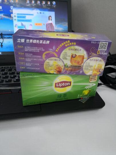 立顿Lipton  红茶 茶叶 JOY礼盒茶包精选装5种口味125包245g 红茶绿茶茉莉花茶乌龙茶 袋泡茶茶包 晒单图