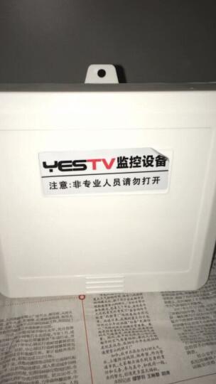 Yestv监控电源12V防水盒 塑料金属带抱箍带插座接线防水箱室外监控电源盒弱电设备配件 塑料电源防水盒-B004 晒单图