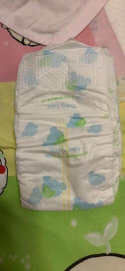 泰迪熊(Teddy Bear)超薄透气  婴儿纸尿裤 M25片【6-11公斤】 晒单图