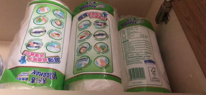 舒洁(Kleenex) 厨房纸巾吸油吸水厨房用纸60节  2500 4提8卷 晒单图