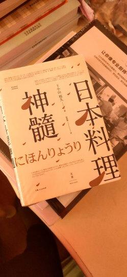 日本料理神髓 晒单图