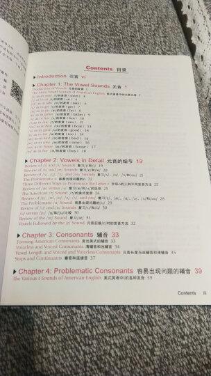 剑桥英语口语与语音训练素材大全3(P-Z 附光盘) 晒单图