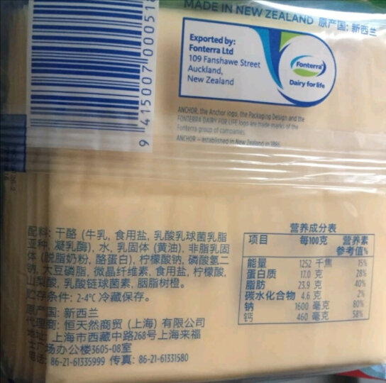 安佳(Anchor)奶酪芝士片 高钙 100g  (2件起售)新西兰进口再制干酪 早餐 面包 披萨 晒单图