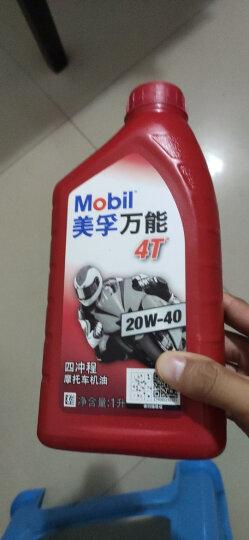 美孚(Mobil)美孚旋风4T 摩托车机油 四冲程摩托车机油 10W-40 SF级 1L 汽车用品 晒单图