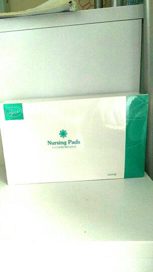 爱孕防溢乳垫 一次性乳贴隔奶垫溢奶垫超薄防漏不可洗 100片经济装 盒 晒单图