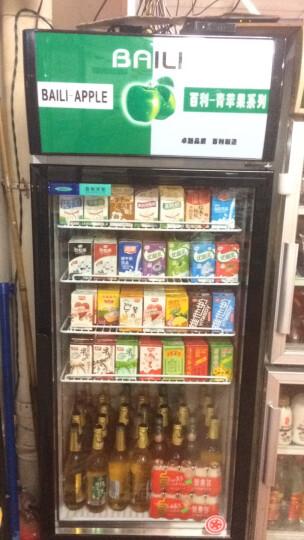 百利(BAILI)268升商用冷柜冷藏立式展示柜 冰柜保鲜水果蔬菜柜饮料陈列柜LC-268 晒单图