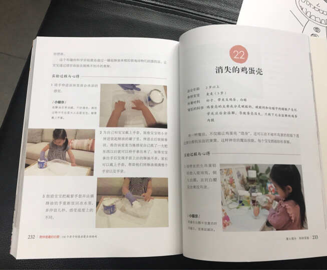 高级母婴护理师培训教材(修订版) 晒单图