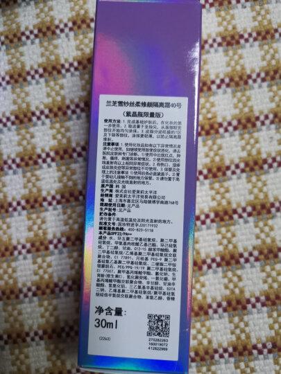 兰芝(LANEIGE)雪纱丝柔修颜隔离霜60号(绿色)30ml (保湿遮瑕) 晒单图