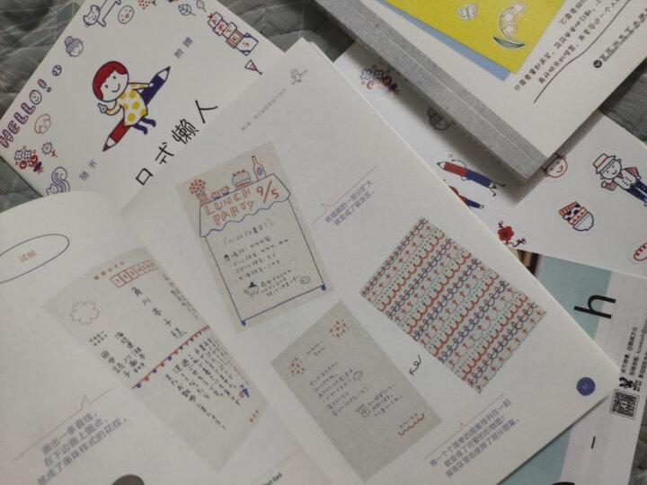 谁都会的简笔画(千挑万选的简笔画入门宝典!随书附赠日本懒人手账本) 晒单图