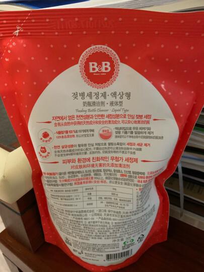 保宁韩国进口婴儿奶瓶清洁剂果蔬清洗剂液体型-补充装500ml 晒单图