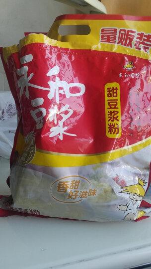 永和豆浆 甜豆浆粉 超值量贩装1200g 拉链袋 早餐燕麦搭档 (30g*40小包) 晒单图