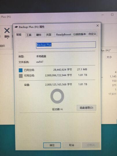 希捷(Seagate) 4TB USB3.0 移动硬盘 睿品 2.5英寸 金属面板 自动备份 高速传输 轻薄便携 兼容Mac 土豪金 晒单图