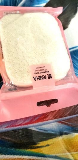 妮卡NIKA牛奶洗颜棉洗脸扑洁面扑(面部清洁,亲肤海绵,触感柔软)NKX0023 晒单图