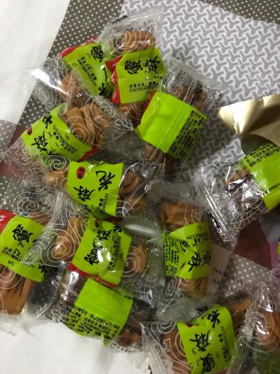 稻香村 特色糕点 休闲点心 零食饼干 蜜麻花(原味)260g 晒单图