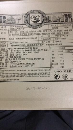齐心(Comix)快速打卡考勤机音乐报时卡钟打卡机MT-6100N微电脑自动移位考勤卡钟(停电不能打卡) 晒单图