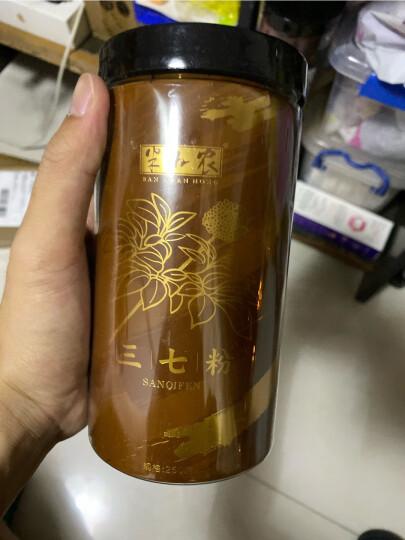 半山农 三七粉 300克(100克x3瓶)云南文山田七粉 三七头超细粉 配手提袋 晒单图