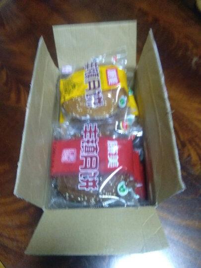 丰月圆 康美丰镇月饼 内蒙烧饼儿童早餐糕点混糖饼麻油饼新鲜制作 红枣 晒单图