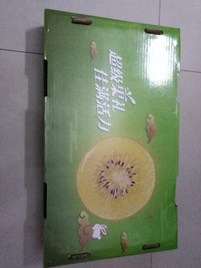Zespri佳沛 新西兰阳光金奇异果 特大22-25个原箱装 单果重约134-174g 生鲜自营水果礼盒 晒单图