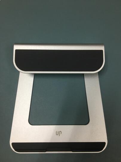埃普(UP)AP-1铝合金笔记本散热器支架(银色)苹果小米通用型笔记本电脑支架 桌面办公 晒单图