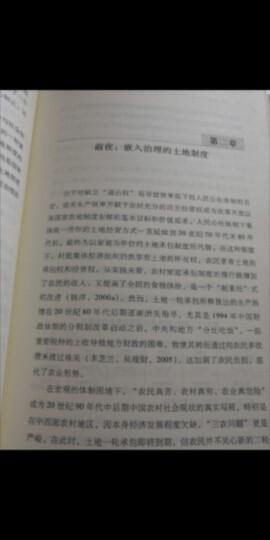 公法名著译丛:公法与政治理论 晒单图
