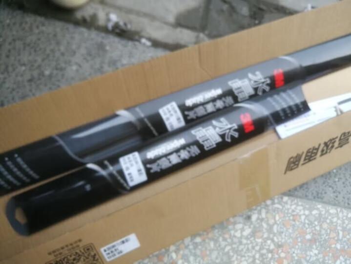 3M水晶无骨雨刮器/雨刷器/雨刮片(一对)起亚K3/K3S/雪佛兰乐风RV等 以车型匹配结果为准(26/14英寸) 晒单图