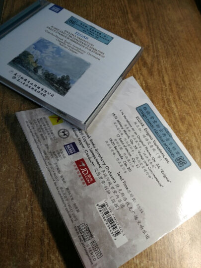 埃尔加:谜语变奏曲(等)(CD) 晒单图