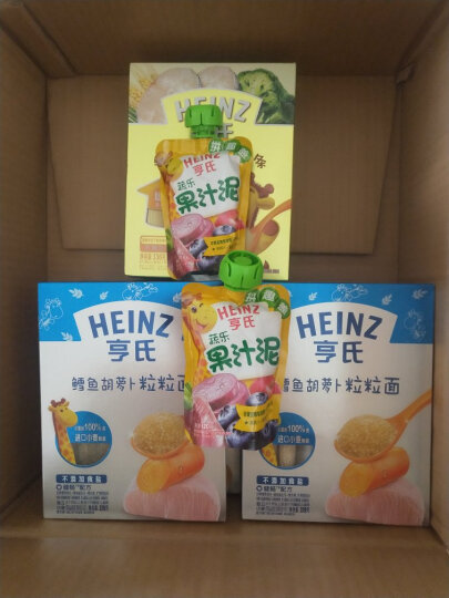 亨氏 (Heinz) 2段婴幼儿辅食 金装粒粒面 含黑米紫薯 宝宝营养颗粒面320g(无盐)(辅食添加初期-36个月适用) 晒单图