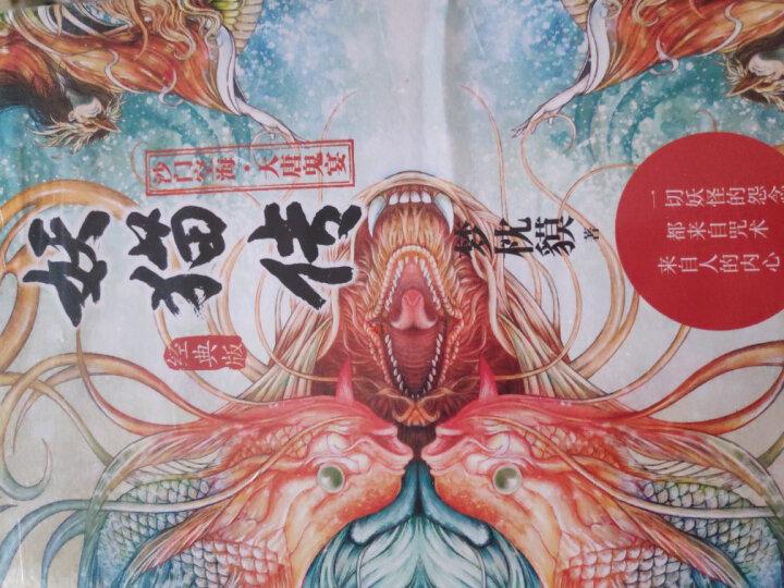 妖猫传:沙门空海·大唐鬼宴1 晒单图