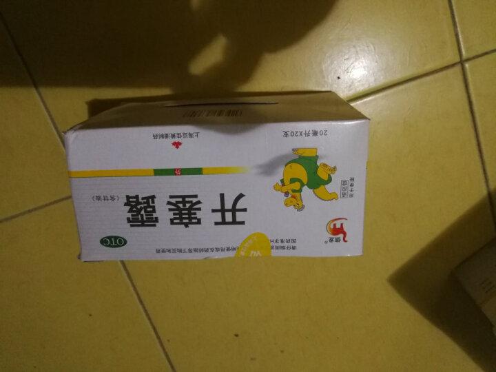 信龙 开塞露含甘油20ml*20支 3盒60支 晒单图