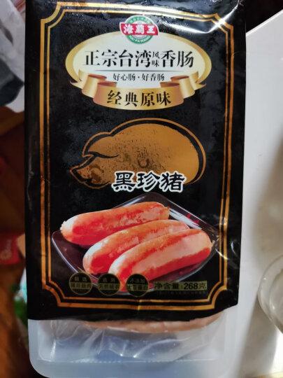 海霸王 黑珍猪台湾风味香肠 原味 268g 台式热狗 烧烤食材 晒单图