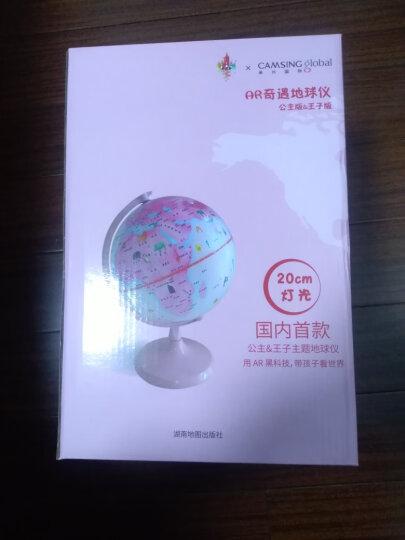 我们的中国——写给孩子的中国地理 手绘版 晒单图