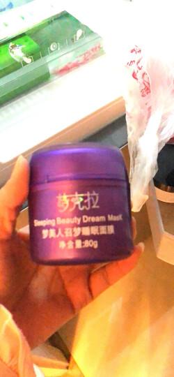 梦克拉保湿补水滋润细致毛孔 赠品运动水壶(一个订单只赠一个) 晒单图