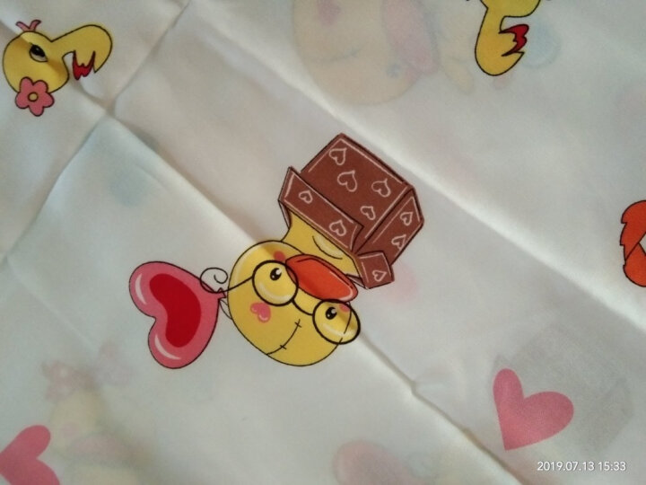 人造棉布料儿童卡通印花宝宝棉绸面料布夏凉被睡衣服装布料 暖色太阳花 晒单图