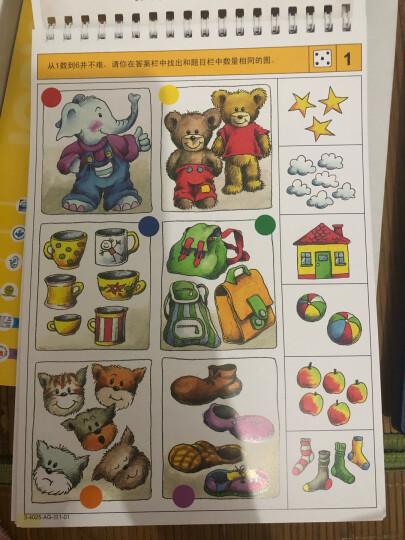 5-7岁 逻辑狗儿童思维升级游戏系统数学起跑线 幼小衔接数学专项训练(7本题册+10钮操作板) 晒单图